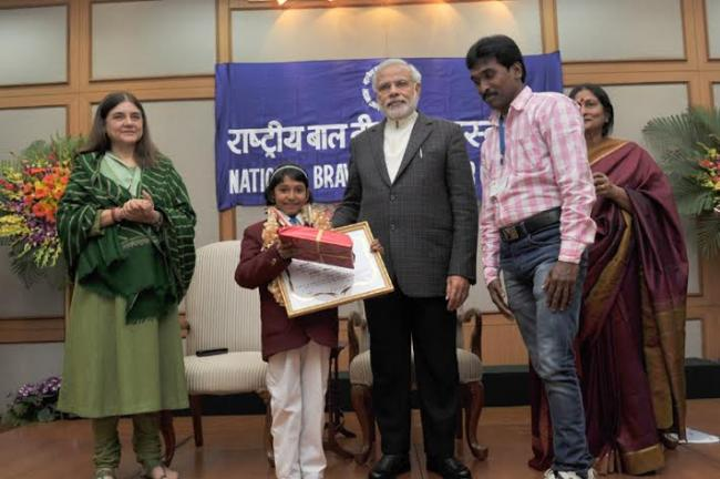 PM presents the National Awards for Bravery
