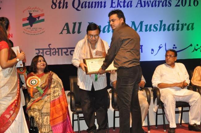 All India Qaumi Ekta Manch's 8th Qaumi Ekta Awards
