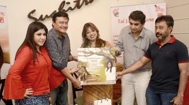 Asha Audio Company launches Paroma's Tai Janai Gaane