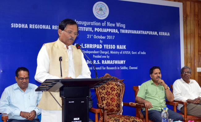 Minister of State for AYUSH addressing gathering