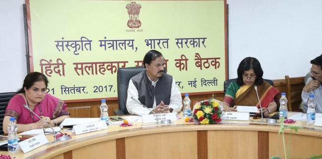 Mahesh Sharma chairing meeting in new Delhi