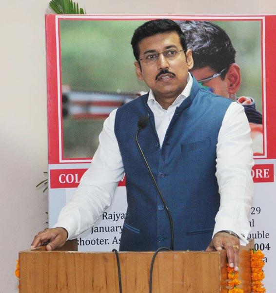 "Rajyavardhan Singh Rathore addressing at inauguration of National Workshop on ""Sports for All''"