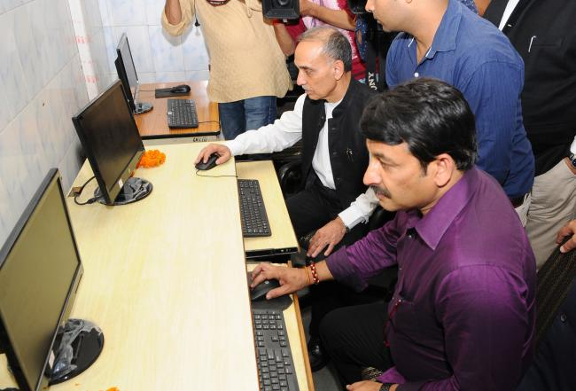 Minister of State for Human Resource Development addressing inauguration of the E-Library