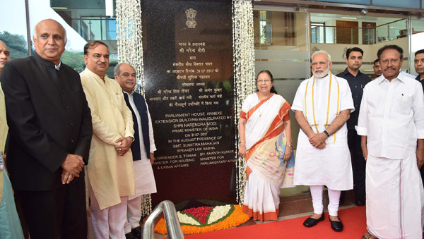 Narendra Modi inaugurating the Parliament House Annexe Extension Building