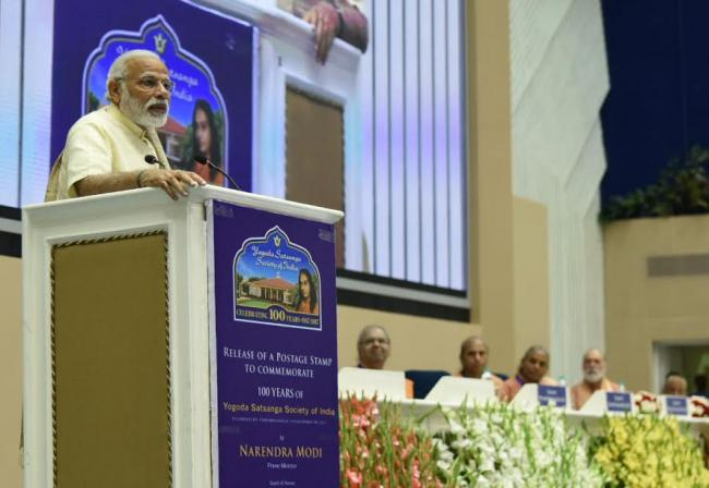Narendra Modi arrives at the release of Special Commemorative Postage Stamp on 100 years of Yogoda Satsang Math, at Vigyan Bhawan