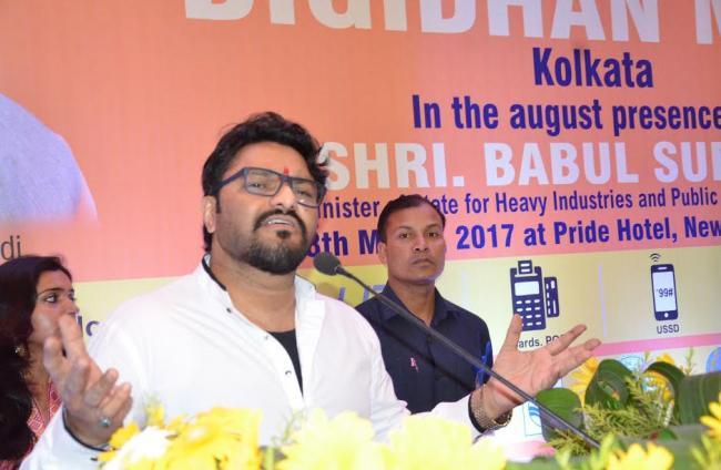 Babul Supriyo attends inaugural function of Digidhan Mela in Kolkata