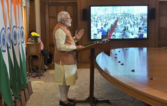 PM Modi addresses Golden Jubilee Celebrations of Bharatiya Agro Industries Foundation