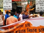 BJP's teachers' cell protests death of two students in WB's North Dinajpur district