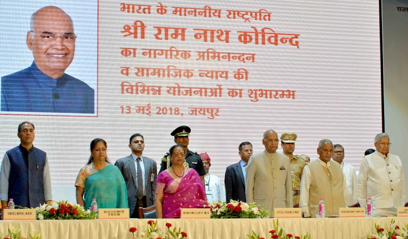 Kovind attends Civic Reception hosted by the State Government, at Jaipur, Rajasthan
