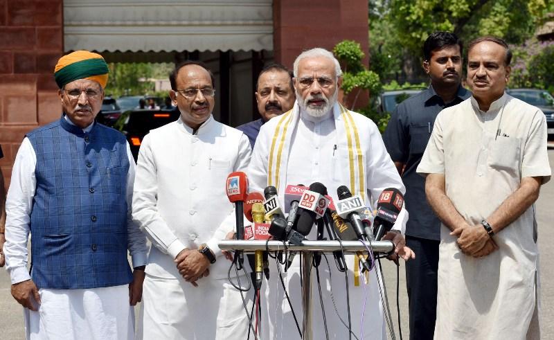 PM Modi addresses media ahead of Monsoon session