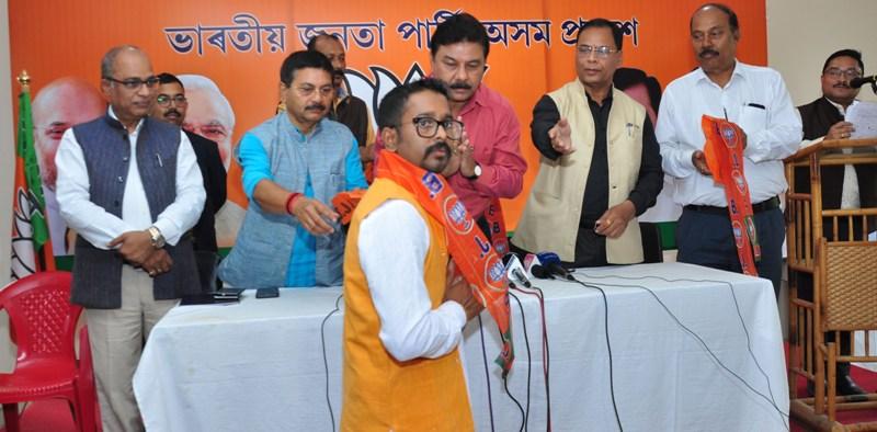 Assam Youth Congress leader Putu Sarkar join BJP