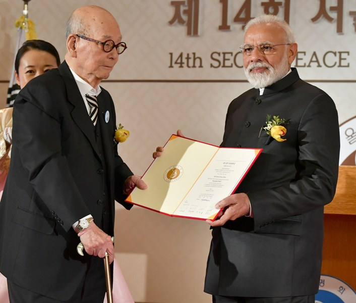 Modi in Korea appeals to global community to fight terrorism
