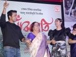 Tollywood stars attend music launch of Sanjhbati