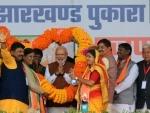 PM Modi in Jharkhand