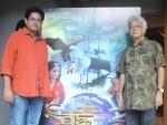 Stars attend trailer and poster launch of Buddhu Bhutum