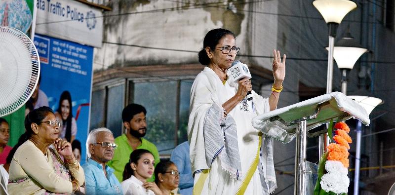 Mamata Banerjee holds public meeting in south Kolkata