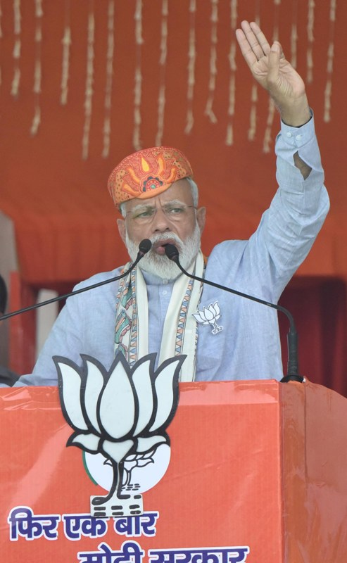 PM Modi at an election rally in Darbhanga, Bihar
