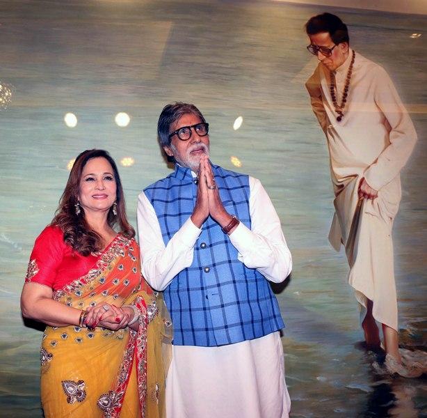 Amitabh Bachchan, Smita Thackeray inaugurate Mukti Culture Hub