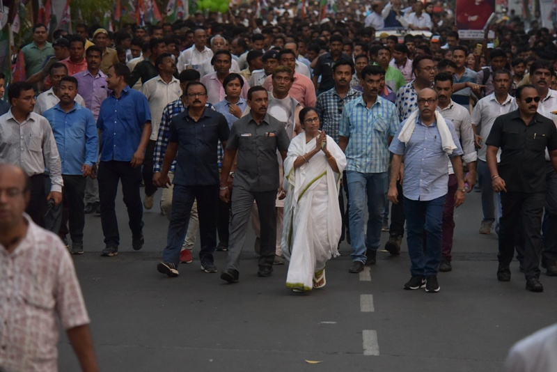Mamata holds protest rally against Vidyasagar College violence