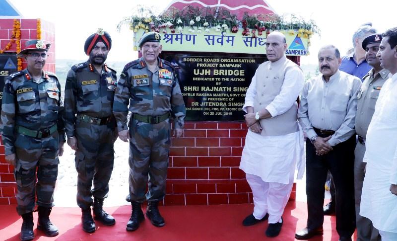 Rajnath Singh dedicates UJH Bridge to nation