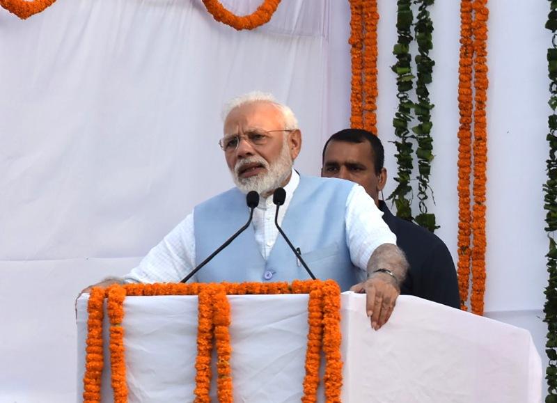 India in Politics: August 20 , 2019