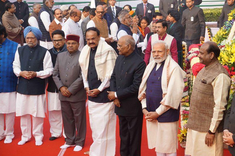 India in Politics : Dec 6 , 2019