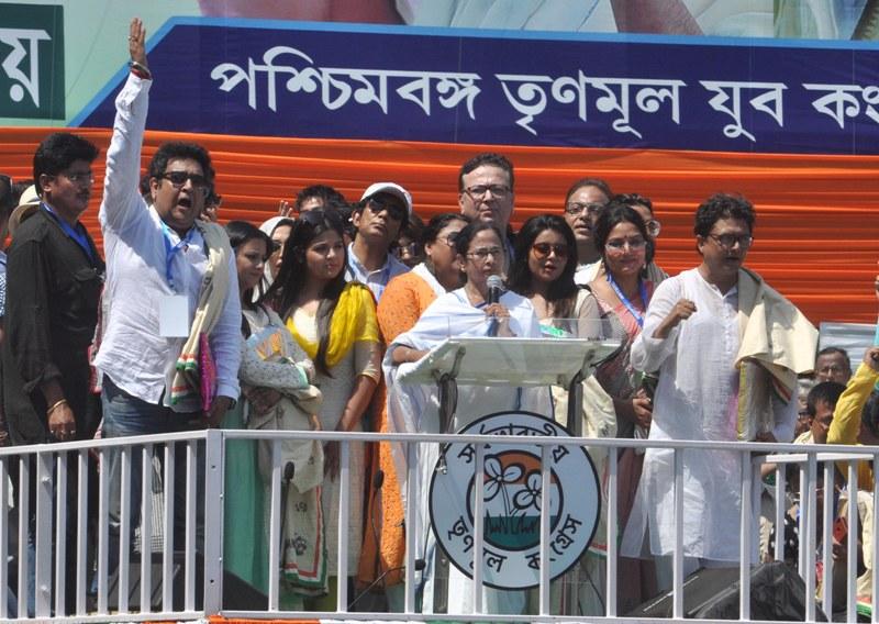 Glimpses of Mamata Banerjee's Martyrs' Day Rally in Kolkata