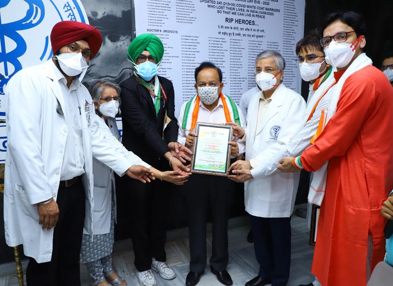 Harsh Vardhan inaugurates a blood donation drive