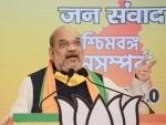 Amit Shah addresses West Bengal Jan-Samwad virtual rally