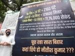 Tejashwi Yadav launches poster Puchh Raha Sara Bihar, Kahan Chhipe Ho Nitish Kumar
