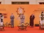 President Ram Nath Kovind inaugurates Dharma Chakra Diwas
