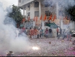 Ayodhya: VHP workers participates in a celebration to mark the groundbreaking ceremony
