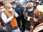 Bihar CM Nitish Kumar's oath-taking ceremomy