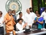 Andhra Pradesh CM Jagan Reddy launches YSR Cheyutha Jama scheme