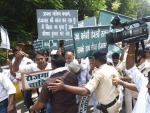 RJD activists protest against Nitish Kumar's virtual rally, arrested