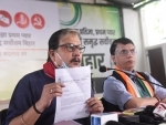 RJD, Congress hold press conference