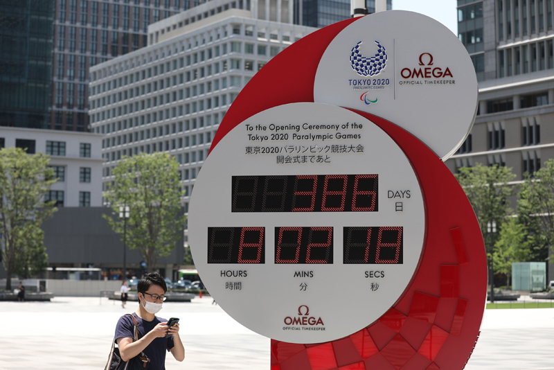 Tokyo sees countdown clock for 2020 Tokyo Paralympic Games