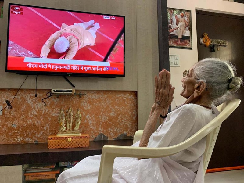 PM Modi's mother Hiraba watches live telecast of foundation laying ceremony of Ram temple in Ayodhya