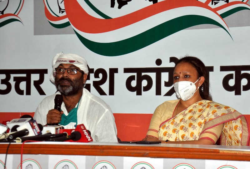 Congress press conference in Lucknow