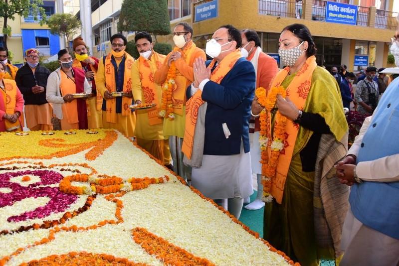 Gayatri Pariwar chief, BJP President Nadda in Haridwar
