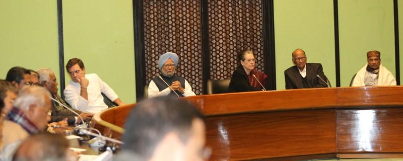 Rahul Gandhi, AK Antony address media in Delhi