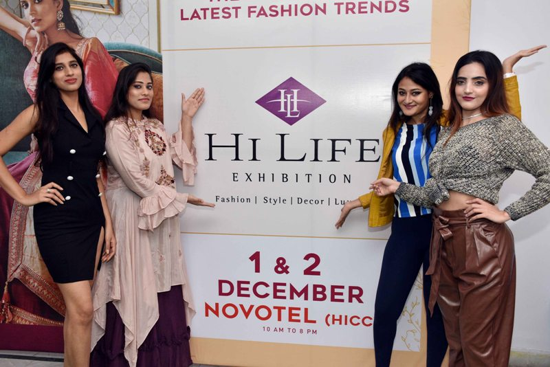 Nilofer Haidry attend Fashion Showcase Curtain Raiser of Hi-Life Exhibition-Famous Fashion and Lifestyle Exhibition