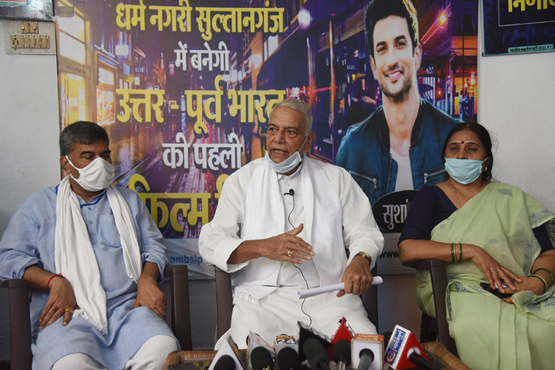 Yashwant Sinha addressing a press conference on Sushant Singh Rajput in Patna