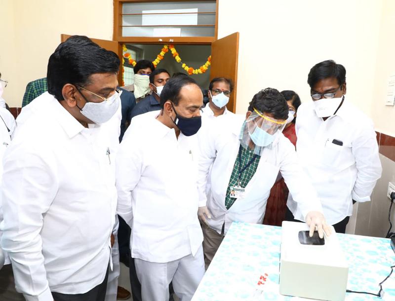 Telangana: COVID Ward inaugurated in Mamatha Hospital