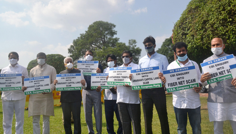 YSRCP leaders demonstrating for CBI inquiry into fiber net scam