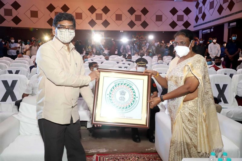 Jharkhand CM Hemant Soren presents new logo of his government