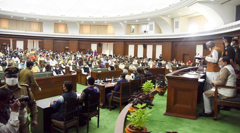 Joint session of Bihar assembly