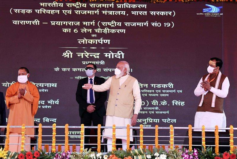 PM Modi witnesses sound and light show Dav Deepwali function in Varanasi
