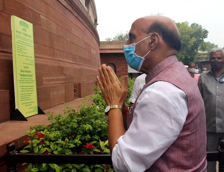 Rajnath Singh in Parliament