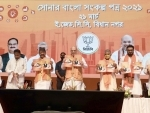 Amit Shah unveils BJP's Bengal Manifesto